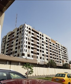 Baghdad provincial building - Baghdad investment commission (BIC)